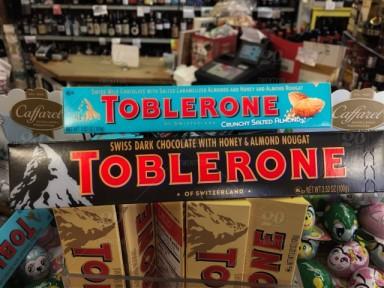 stock-photo-candy-store-shopping-shop-for-sale-goods-toblerone-convenient-store-tonythetigersson-c0bc75c6-8b7a-4370-9ee7-dea9e5fad81b.jpg